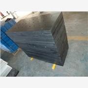 供应黑色高分子聚乙烯板