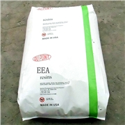 EEA塑胶原料  2715AC增韧级  美国杜邦2715AC