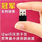 供��Qwifi�S身wifi2便�y式�S身wifi信�放大器穿�ν跎��a�S家批�l市��