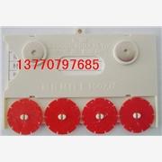 供应磁性货架卡,磁性材料卡、标签牌