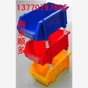 供应塑料盒,南京零件盒,环球牌零件盒