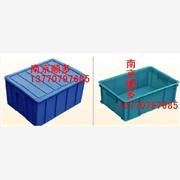 供应塑料物流箱 塑料周转箱 塑料物流