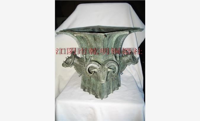 上海仿青铜器四羊方尊