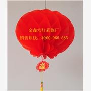优质的塑料纸灯笼,找石家庄金鑫