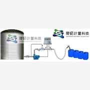 供应晟铭ylj-p大剂量称重式液体灌装机