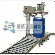 供应晟铭ylj-p液体肥称重灌装机 称重灌装机