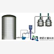 供应晟铭ylj-p化工助剂反应釜定量投料系统