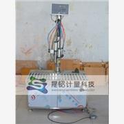 供应晟铭ylj-p小型液体定量灌装机