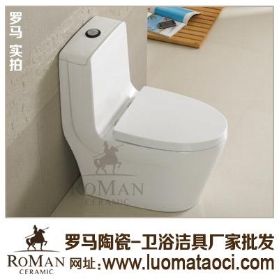 罗马连体座便器-马桶-卫生洁具-价格