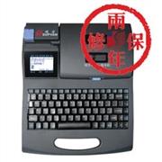 供应 TP-66I硕方线号印字机TP-66I
