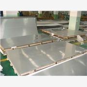供应1080纯铝铝型材