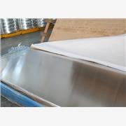供应2A11铝卷/铝材