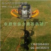 供应最新款四冲程植树机 施肥机 打桩机 挖坑机
