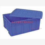 供应HH735*545*380   17号塑料周转箱