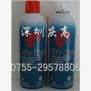 CFC烫金纸 产品汇 美国LPS 03116 不含CFC电子接点清洁剂