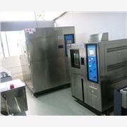 广州耐光试验机图片|耐摩擦试验机进口技术|佛山恒温恒湿箱原理