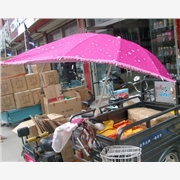 供应临沂电动车伞厂家临沂临沂广告伞印刷燕尾伞