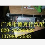 供应宝马530打气泵 ABS泵 水泵