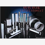 供应ASTM A554不锈钢管
