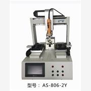 供应奥松AS-806-2Y自动化螺丝机