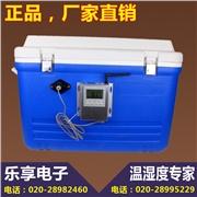 供应LX7001保温箱无线温湿度记录
