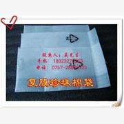 供应九江珍珠棉片材 江门复合珍珠棉