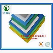 供应青岛2-13mm厚塑料中空板、万通板、钙塑板