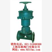 供应G6K41J-10常开式气动隔膜阀