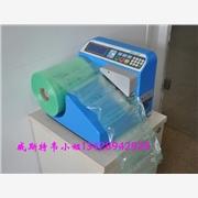 供应Cushionpak气垫机 气垫膜 缓冲气垫机