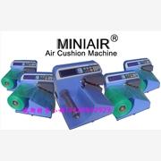 供应MINI AIR缓冲气垫机