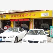 提供服务 欣业汽车维修 上海专业修理汽车空调