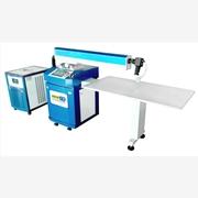 供应广为G-LM金属字割字机设备,金属字开槽机设备,等离子切割机设备广为