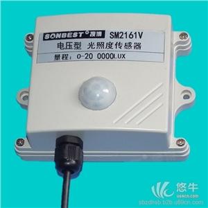 供应SONBESTSM2161V 电压型宽量程光照度传感器