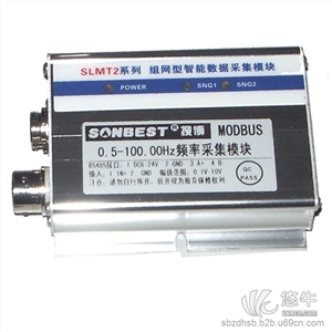供应SONBESTSM1051B风速数据采集模块(100Hz频率