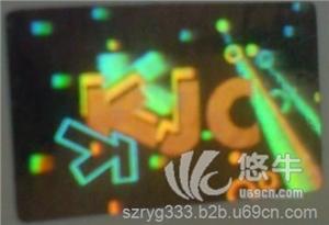 激光镭射防伪标签 数码防伪商标