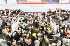 提供服务SNEC光伏展SNEC上海SNEC 2016光伏展会