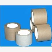 供应过水牛皮纸胶带 夹筋牛皮纸胶带