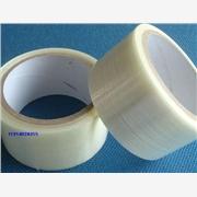 纤维胶带 产品汇 供应条纹纤维胶带 不残胶纤维胶带