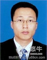 财产调查 产品汇 上海新三板律师尽职调查报告