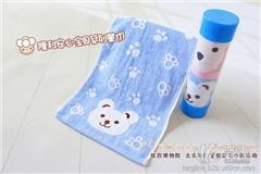 供应高档竹纤维礼品童巾卡通毛巾双条装