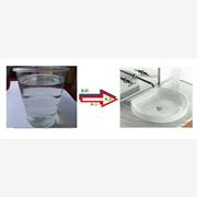 人造反绒皮 产品汇 供应人造大理石树脂