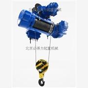 北京BCD型四级粉尘防爆钢丝绳电动葫芦
