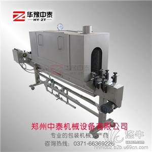 供应蒸汽标签收缩机