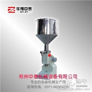 供应BSX-4525型热收缩包装机BSX-4525型搅拌式膏体灌装机