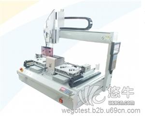 半自动打螺丝机 产品汇 供应wgoWG-LSX121自动锁螺丝机