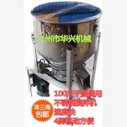 河南小型四脚立式塑料拌料机 不锈钢种子包衣机 郑州搅拌机