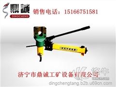 供应山东济宁分体式钢丝绳切断器 钢丝绳切断机报价 钢丝绳切断器厂家