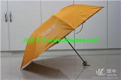 礼品伞|广告礼品伞3008