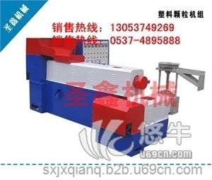 电阻加热再生塑料颗粒机成套设备