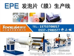 供应通佳105EPE珍珠棉设备厂家珍珠棉设备